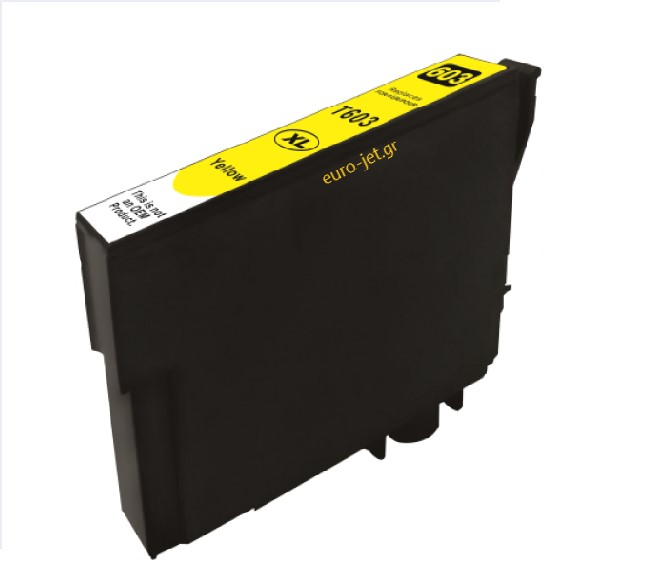EPSON T603XL YELLOW ΣΥΜΒΑΤΟ ΜΕΛΑΝΙ C13T03A44010